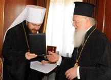 Патриарх Варфоломей и Митрополит Илларион (Алфеев)