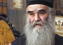 митрополит Амфилохий, временный администратор епархии Рашско-Призренской