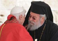 архиепископ Кипрский Хризостом II и папа римский
