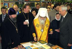 образован Издательский совет Белорусской Православной Це