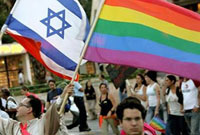 гей-парад в Иерусалиме