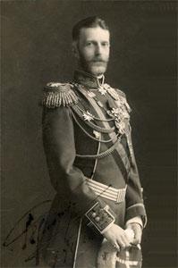 Великий Русский Князь Сергий Романов