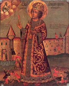Великий Князь Роман