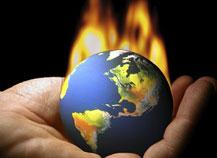 земля горит