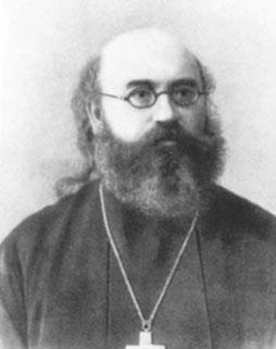 Иоанн Восторгов священномученик