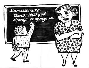 Образование лишили финансирования