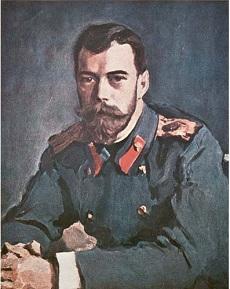 Царь Николай II не отрекался от престола