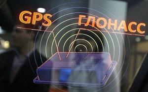 США опасается российской системы ГЛОНАСС