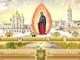 Злоумышленники собирали через сайт Почаевской Лавры данные пользователей, вставших на защиту Православия