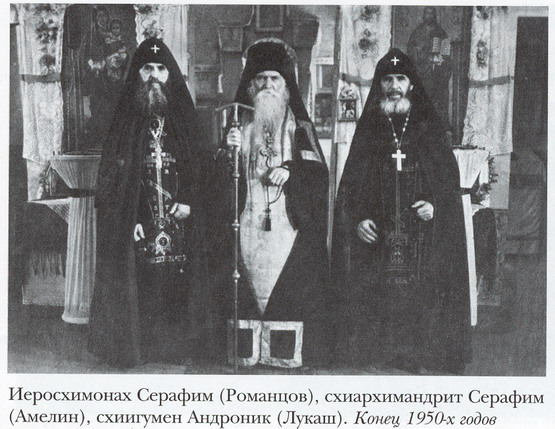 Русь-фронт информационный православный вестник