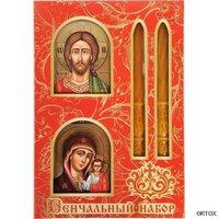 http://www.rusfront.ru/uploads/posts/2014-06/1403053406_15176_0.jpg