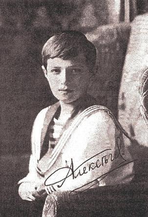 К 110-годовщине со дня рождения святого мученика Царевича Алексия