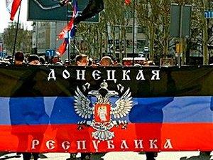 В Верховную Раду внесен законопроект о статусе ДНР и ЛНР в составе Украины