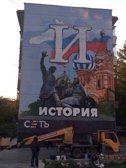 Искусство с патриотической составляющей нам необходимо :: В Новосибирске появилось уникальное граффити
