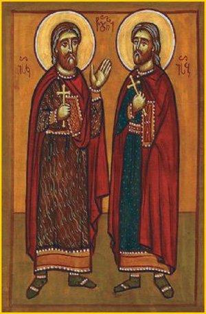 Святые мученики Исаак и Иосиф Феодосиопольские