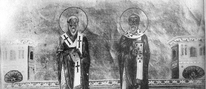 Милосердые епископы
