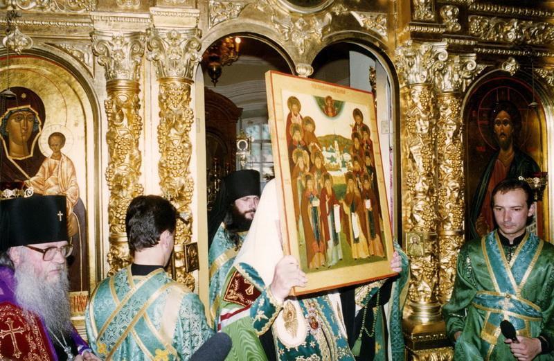 Канонизация собора Оптинских старцев