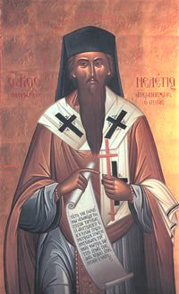 Святитель Мелетий Александрийский