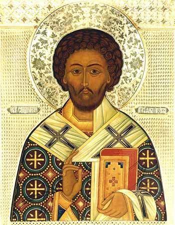 Священномученик Лукиан Печерский