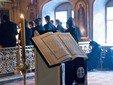 Новая Скрижаль, или Объяснение о Церкви, о Литургии и о всех службах и утварях церковных
