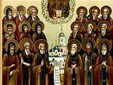 Собор новомучеников и исповедников Радонежских