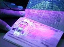 Союз православных юристов: «Проблема электронных документов коснется каждого»