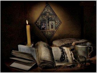 Что такое Святая Четырелесятница?