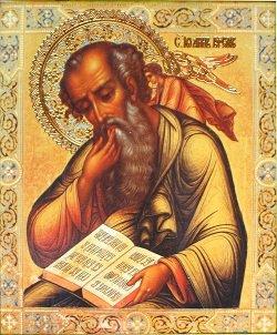 «Печать» или «начертание» антихриста?