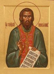 До конца пронесший свой крест пастырского служения