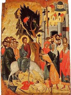 Прот. Григорий Дьяченко. Поучение на Вход Господень в Иерусалим.