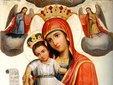 Чудотворная икона Божией Матери «Достойно есть»