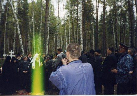 Необычное явление во время посещения Патриарха Алексием II Ганиной ямы