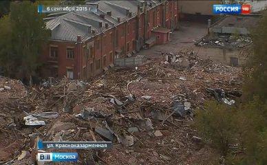 В Москве снесли госпиталь и домовый храм царских времен