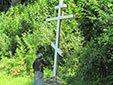 Молитва грешницы у подножия креста