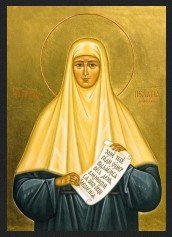 Новомученица Дивеевская