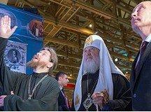 Новоизбранный епископ Тихон (Шевкунов) разделяет экуменические надежды на сближение Православия с католической ересью
