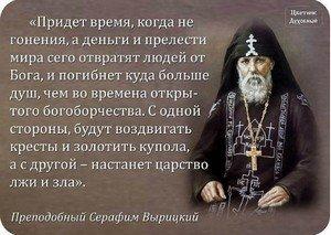 http://www.rusfront.ru/uploads/posts/2015-11/1447620250_11.16-lest.jpg