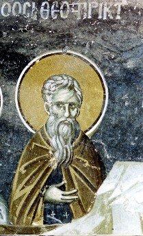 «Символийский» святой