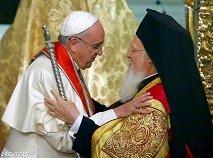 Папа римский Франциск - патриарху Варфоломею: «Больше нет препятствий к евхаристическому общению...»