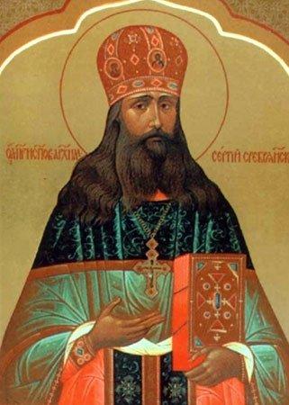 Преподобноисповедник Сергий (Сребрянский)