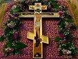 Крест – есть кратчайший путь к небу