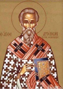Память во святых отца нашего Артемона, епископа Селевкийского