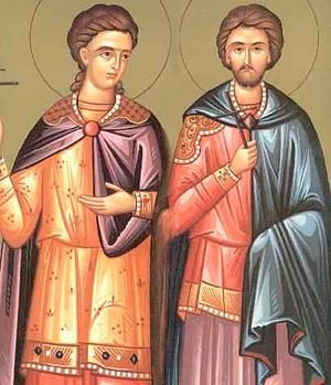 мученики Амфиан и Едесей