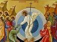 Аще кто благочестив и боголюбив, да насладится сего добраго и светлаго торжества