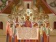 Поучение Димитрия Ростовского в неделю 7-ю по Пасхе, святых отцов I Вселенского Собора.