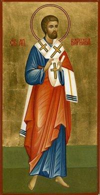 апостол Варнава