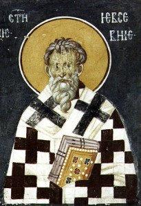 епископ Евсевий