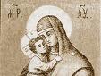 Икона Божией матери Владимирская( Заоникиевская