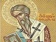 Священномученик Феодор Киринейский