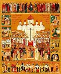 Житие священномученика Алексия (Ильинского)